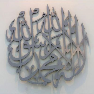 Calligraphy Frame (Kalma)