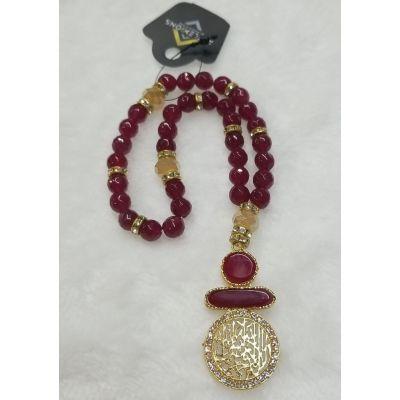Handmade elegant Tasbeeh (with Kalma Tayyaba engraved).