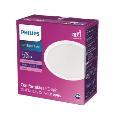 Philips Lights Meson 5W 65K Wh Recessed Led