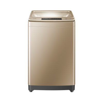 Haier Top Load Automatic Washing Machine