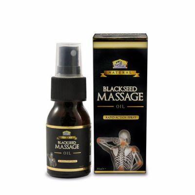 Al-Khair Black Seed Massage Oil  30ml