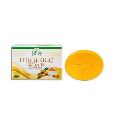 Al-Khair Turmeric Soap  90gm