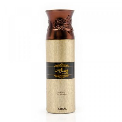 Wisal gold deo