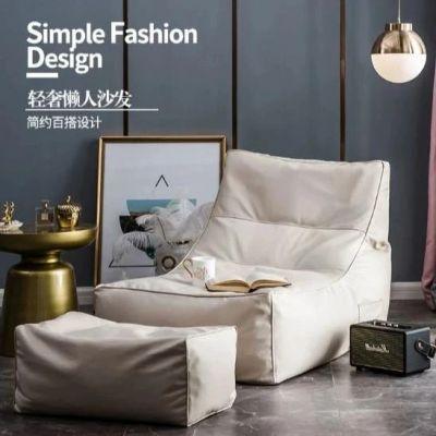 Rice White Bean Bag Sofa Set (Free Footrest)