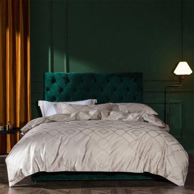 Bedding Set Fancy 4 Pcs Macchiato Kelly-Glazed Rice