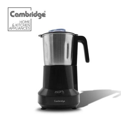 Cambridge CG 5026 - Coffee & Spice Grinder