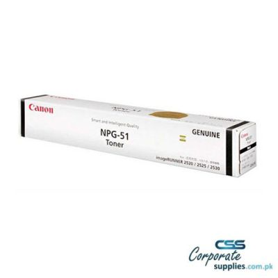 Canon NPG-51 Compatible Copier Toner Cartridge