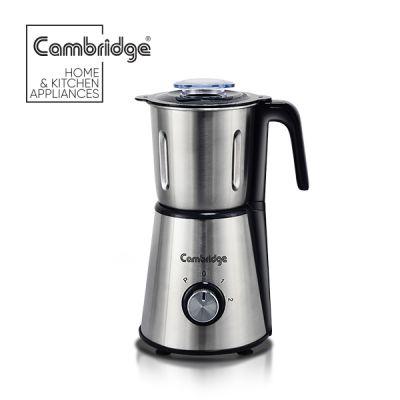 Cambridge CG 5059  Coffee & Spice Grinder  450 watts
