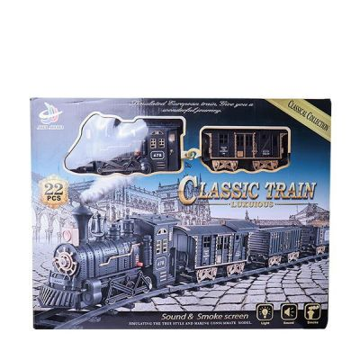 Classical Train Luxurious Electric Lighting Music With Smoke Sounds Lights