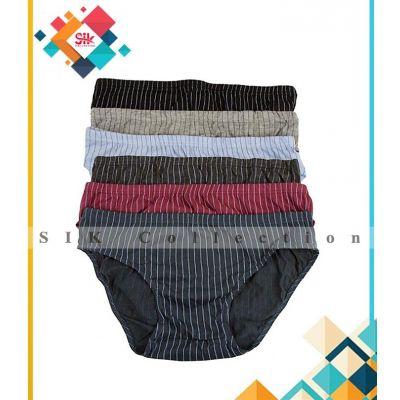 Pack Of 5  Branded Cotton Stripe Underwear For Men