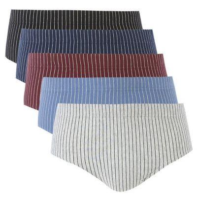 Pack of 5 Cotton Underwear for Men