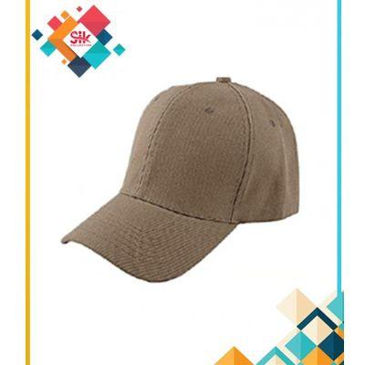 Brown Cotton Baseball Caps