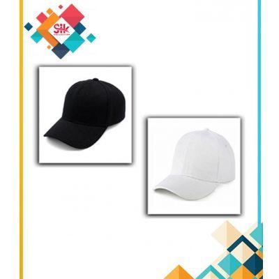Pack Of 2  Black & White Cotton Baseball Cap