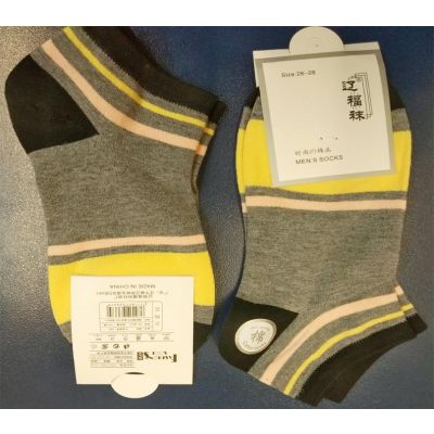Pack of 6 Pairs Imported Ankle Socks for Men/Boys