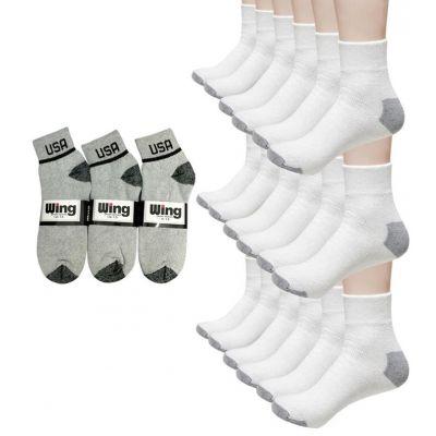 Pack of 12 Exported Sports Soft Socks for Men