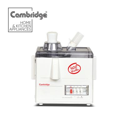 CAMBRIDGE HARD JUICER / JE450