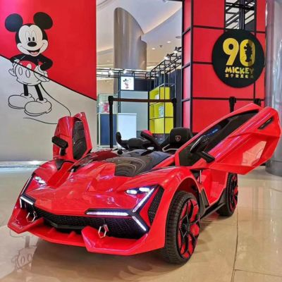 Jiangmen Electric Powered Lamborghini Shaped Ride On Car With Remote Control For Kids