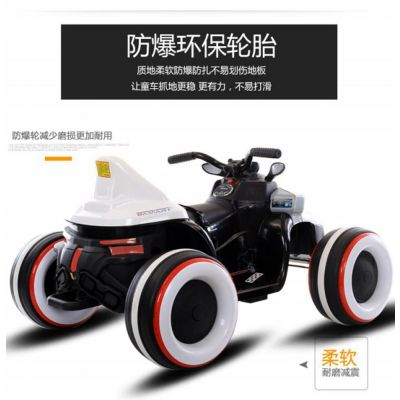 Jiangmen Electric Powered Quad Bike Shaped Ride On Car With Remote Control For Kids