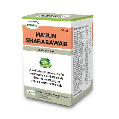 Maj. Shabab Awar  50 Gram