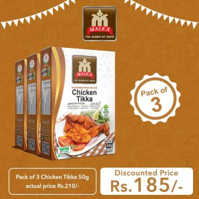 Pack of 3 Chicken Tikka Masala 50g
