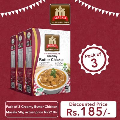 Pack of 3 Creamy Butter Chicken Masala