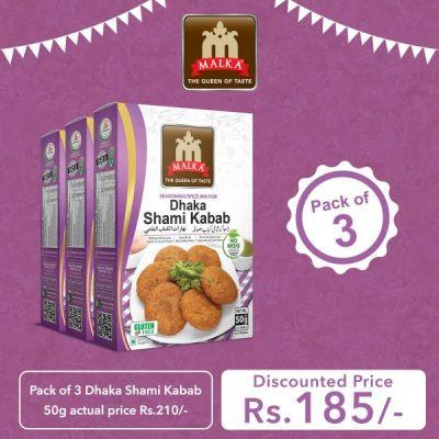 Pack of 3 Dhaka Shami Kabab Masala 50g