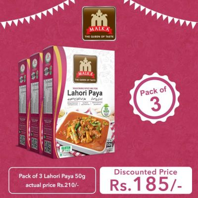 Pack of 3 Lahori Paya Masala 50g