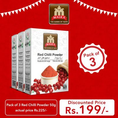 Pack of 3 Red Chilli Powder Masala 50g