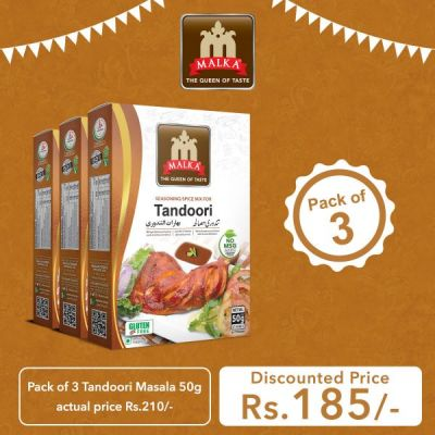 Pack of 3 Tandoori Masala 50g