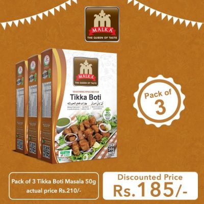Pack of 3 Tikka Boti Masala 50g
