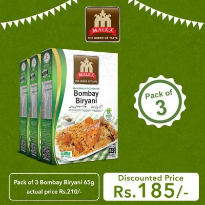 Pack of 3 Bombay Biryani 65g