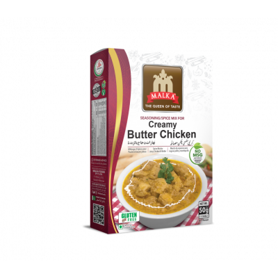 Creamy Butter Chicken