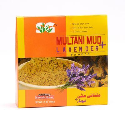 Saeed Ghani Multani Mud Powder 100gm