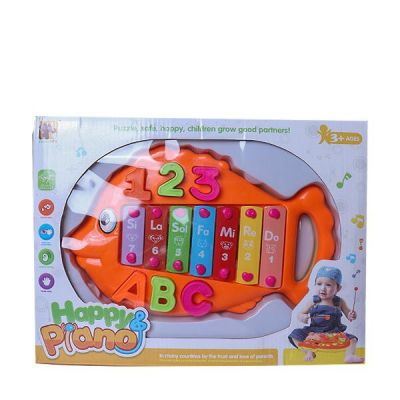 Happy Little Fish Seven Note Piano Colorful Scales With Multi Function Work Out Toy