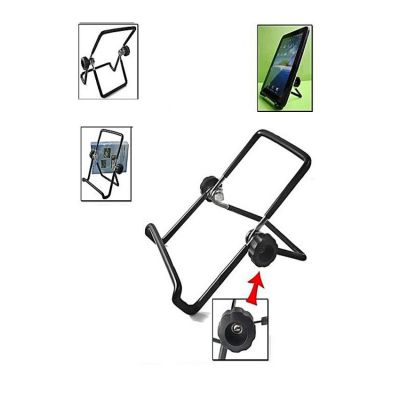 Universal Tablet Stand for Tablets