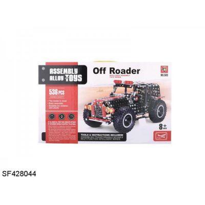 Assembly Alloy Toys Off Roader 536 Pcs