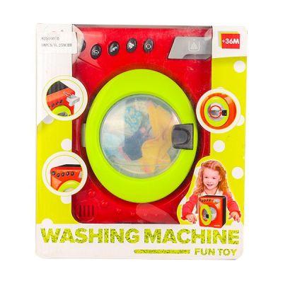 Washing Machine Fun Toy Battery Operated