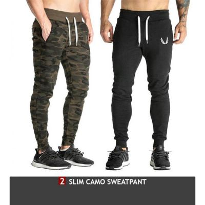 The-Ajmery Pack of 2 Slim Camo Sweatpant For Men. SD-467 Multicolor