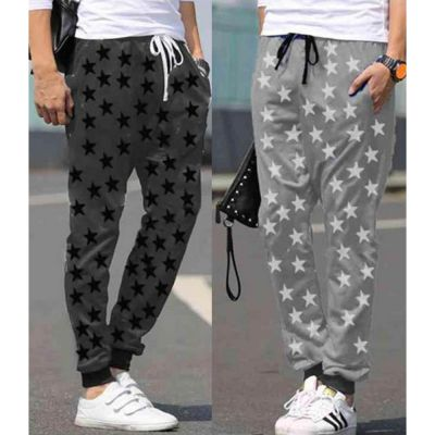 The-Ajmery Pack Of 2 Star Screen Printed Sweatpants For Men's . SSP-104 Grey / Charcoal