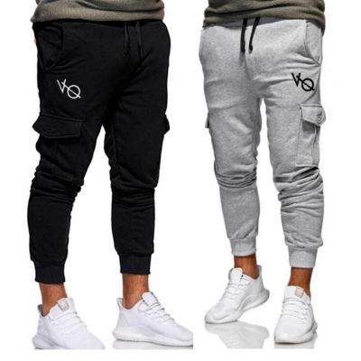 The-Ajmery Pack Of 2 VO Printed Sweatpants For Men. VOS-106 Grey / Black